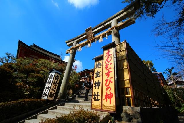京都の一番人気縁結びの神社ー地主神社